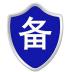 在线网站(域名)icp备案批量查询